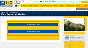 Premium How To Pay Lic Premium Online The Economic Times