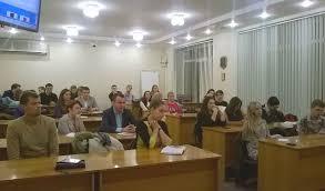 НГУЭУ начался цикл занятий для аспирантов Как написать  В НГУЭУ начался цикл занятий для аспирантов Как написать кандидатскую диссертацию