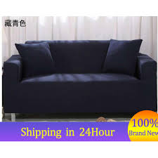 promotion 3 seater 7 solid colors household stretch elastic sofa couch protective