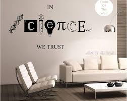 science wall decal investigate periodic