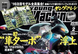 2018 suzuki hayabusa release date. beautiful suzuki suzuki hayabusa 1400 supercharged throughout 2018 suzuki hayabusa release date