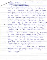 bunch ideas of essay in english for students the kashmir issue   ideas of my dream career by dominic ng etich beautiful my dream school essay in english