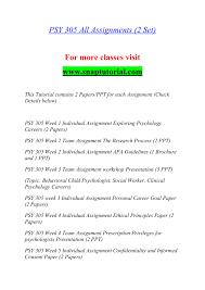 Psy 305 Effective Communication Snaptutorialcom