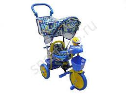 <b>Трехколесный велосипед JAGUAR MS-0737</b> К