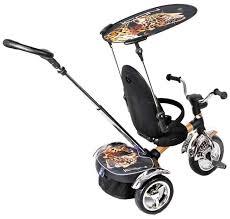 Купить <b>велосипед трехколесный Icon 3</b> RT Original Cream Gepard ...