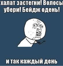Медицинский колледж НИУ БелГу группа ВКонтакте