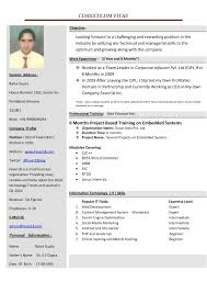 Simple Online Resume Resume Templates Online Template Free Canada Word For Freshers