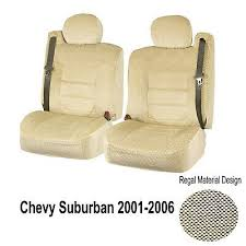 beige custom regal chevy tahoe seat