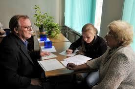 Юридическая клиника РГГУ РУ клиника1 клиника3