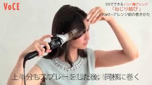 卒業式で袴の髪型は自分で選ぶロングミディアムショート別で