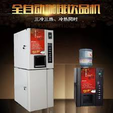 Commercial Vending Machine Mesmerizing USD 4848] Home Commercial Vertical Coin Coffee Tea Machine Multi