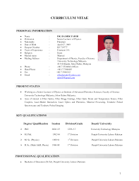sample resume examples malaysia