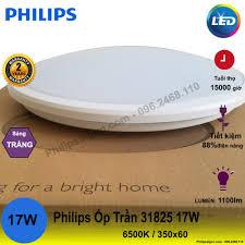 ĐÈN ỐP TRẦN LED PHILIPS 31825 TWIRLY 17W 6500K/2700K ( ánh sáng trắng hoặc  sáng vàng)( HÃNG PHÂN PHỐI CHÍNH HÃNG)