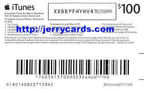 high resolution scan of 100 itunes gift card exle