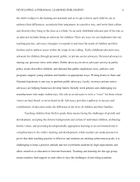 of education essay philosophy of education essay