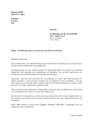 Cover Letter For An Engineering Resume Resume Cover Letter Sample