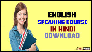 english speaking spoken course book pdf