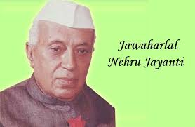 latest pictures and images of nehru jayanti  jawaharlal nehru jayanti greeting ecard