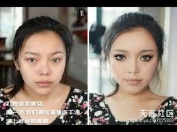 get perfect big doll eyes asian eye makeup