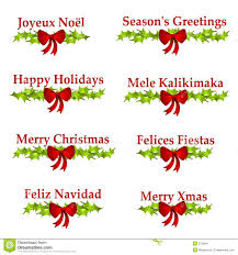 happy holidays clip art banner.  Happy Holiday Clipart Holiday Greeting 8 For Happy Holidays Clip Art Banner