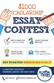 essay contest fall tutornerds irvine ca orange county essay contest for high school students in