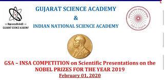 Proud Moment Avadh Patel grabbed 2nd... - Vishwabharati English Medium  School, Thaltej   Facebook