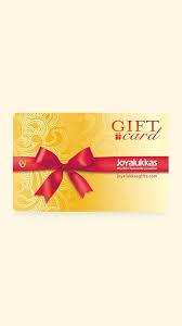 Gold and Diamond Jewellery E Gift Card   Paytm.com