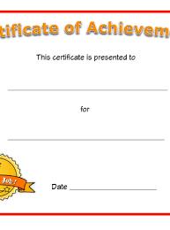 Blank Certificate Of Achievement All Kids Network