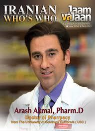 Jaam Va Jaan - Meet Arash Akmal, Pharm.D Doctor of Pharmacy from The University of Southern California ... - english-cover-35