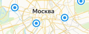 Уличное освещение — купить на Яндекс.Маркете