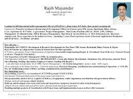 Electrical Engineering CV Sample