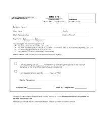 Time Off Request Form Pdf Time Off Request Form Employee Uniform Template Printable