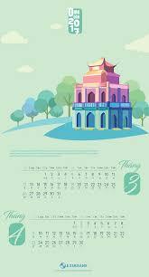 calendar 2017 design inspiration 3