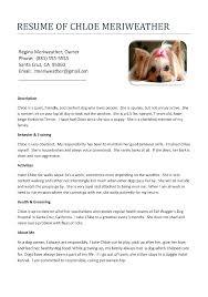 Dog Trainer Resume Dog Trainer Resume Rome Fontanacountryinn Com