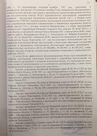 Письменный допрос Горячева от сентября Свободу Илье Горячеву  3893