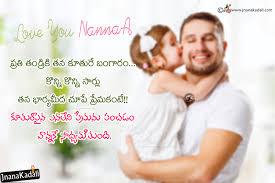 Dad And Daughter Quotes Wallpapers Reizenjosschmitz