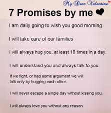 I Love U Quotes 100 promises of Love I Love You Quotes 53