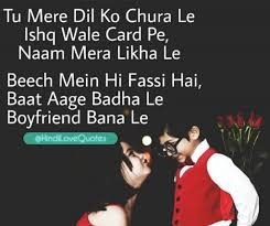 Hindi Love Quotes Images 250 Pics Pictures For Him Or Her