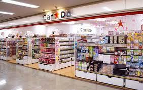 キャンドゥ 店舗