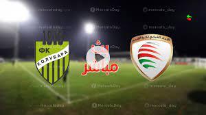 مشاهدة مباراة عمان وكولوبارا في بث مباشر يلا شوت بتحضيرات تصفيات كأس العالم  - ميركاتو داي