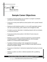 Sample Resume Objectives Simple Resume Objective Examples 48