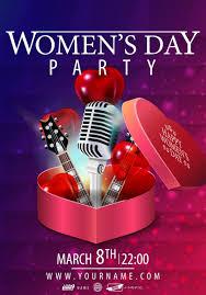Women's Day - ADAM IPTV
