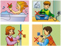 Безопасное пользование бытовыми электрическими приборами Труд  Рис 186 Возможные случаи поражения человека электрическим током