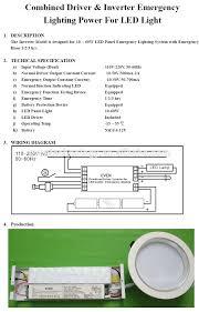 10w rechargeable led downlight Dual Lite Emergency Ballast Wiring Diagram 2 Lamp Ballast Wiring Diagram
