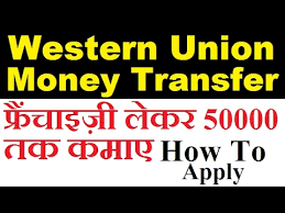 Western Union Transfer Fees Chart 2018 How To Apply Western Union Money Transfer India Franchise Or Agency