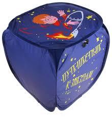 Купить <b>Корзина Сима</b>-<b>ленд</b> Путешествие к звездам 35х35х35 см ...