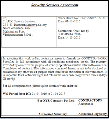 A supply agreement template is an agreement by which a seller promises to supply all of the a cash receipt template is a professional format which is given by the seller after receiving a certain. Download Manpower Supply Contract Agreement Format