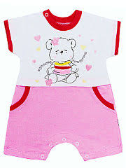 <b>Песочник</b> BaBy PriKit 12234787 в интернет-магазине Wildberries.ru
