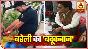 Viral News Ajitesh Deleted His Facebook Account Abp News