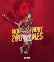 """Mohamed hany's tweet - """".. اشكر كل المدربين الذين تعاملت معهم منذ بدايتي  الي الان وشكر خاص الي زملائي اللاعبين الذين ساعدوني دائما وشكر خاص لجمهور النادي  الأهلي العظيم الذي دائما ما"""